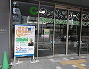 熊本市CKD啓発イベント