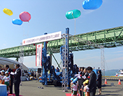 八代港多目的国際ターミナル整備事業着工式
