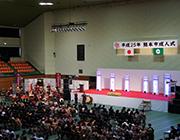 平成25年熊本市成人式